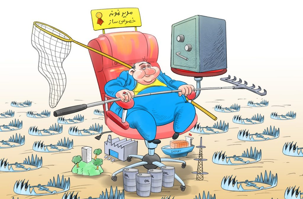 قوانین پیچیده منجر به فساد میشوند